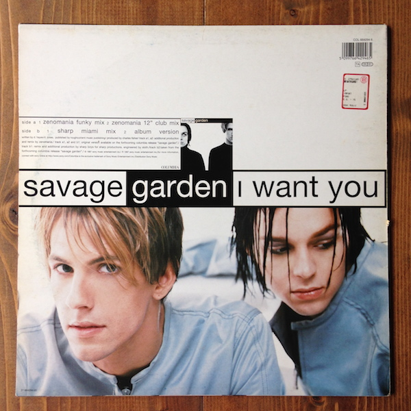Download savage garden i want you rock sheet music pdf I want you savage garden lyrics